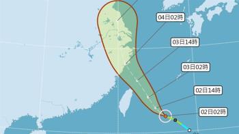 輕颱哈格比發海警!周ㄧ最近台連雨3天 不排除發陸警