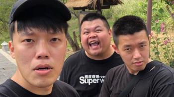 震撼彈!狠愛演宣布影片停止更新 曝3人單飛動向
