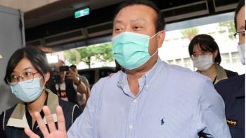 4立委、1黨主席涉收賄 台北地院下午召開羈押庭