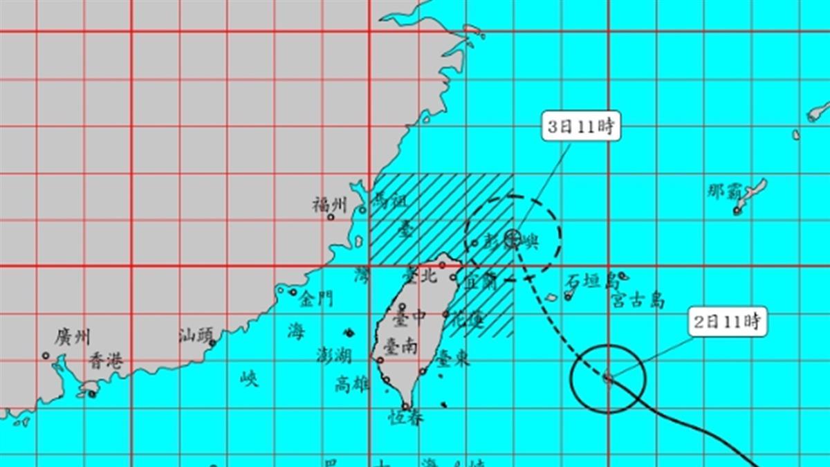 輕颱哈格比稍增強 2地區防豪雨!鄭明典PO圖:更近了