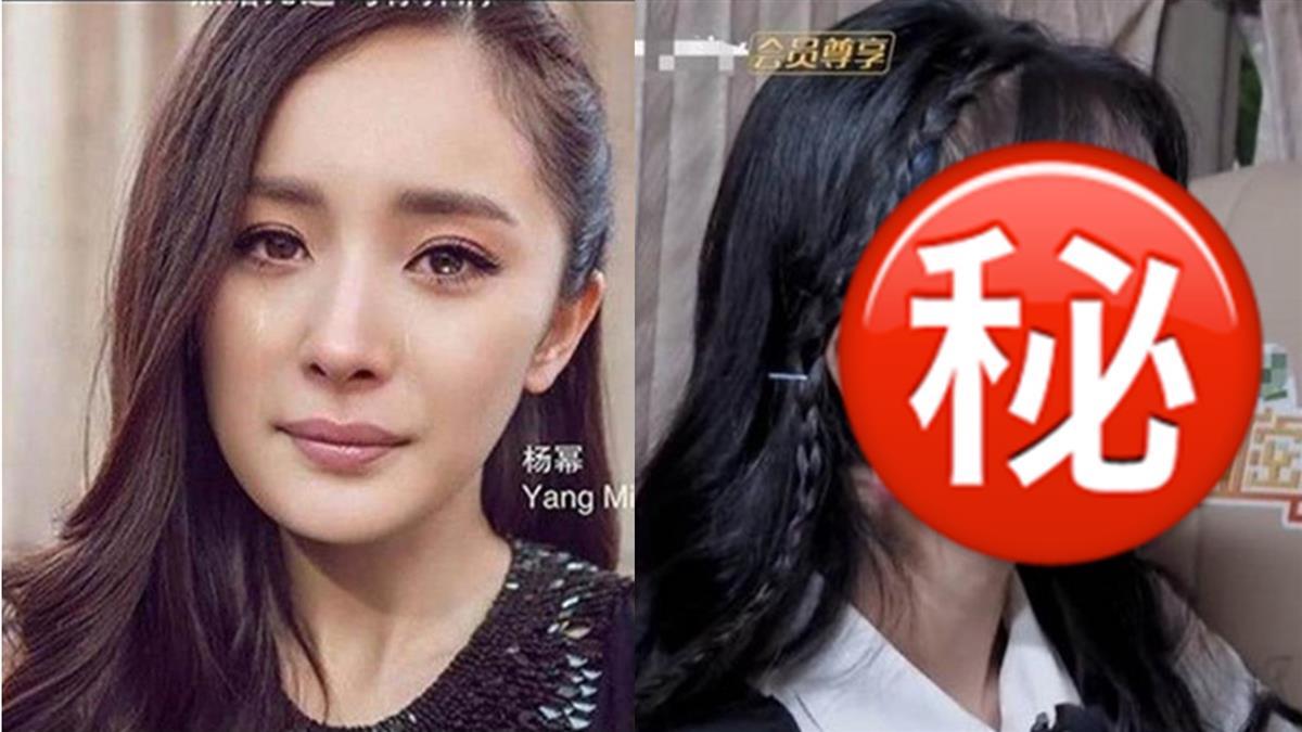 女神徹底崩壞!33歲楊冪未修圖照瘋傳 粉絲全嚇壞