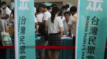 民眾黨員大會達5141人 柯文哲宣布開會