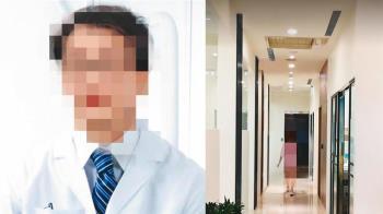 北市名醫驚爆偷拍牙醫美助!電腦藏百G私密片