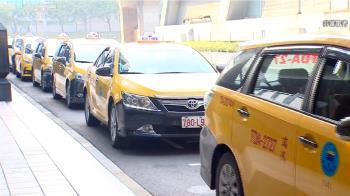 獨/補助拖款40天才發 防疫計程車司機:車貸繳不出