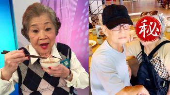 昔暴瘦跛腳現身 87歲素珠阿姨消失2年…現變這樣