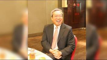 疫情重創全球經濟 謝金河斷言:台灣仍會是四小龍之首