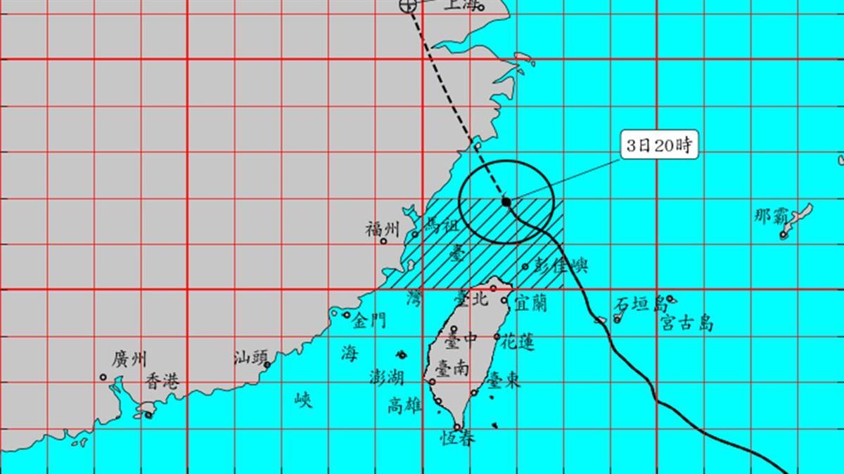 颱風哈格比逐漸遠離  預計晚間11時30分解除海警