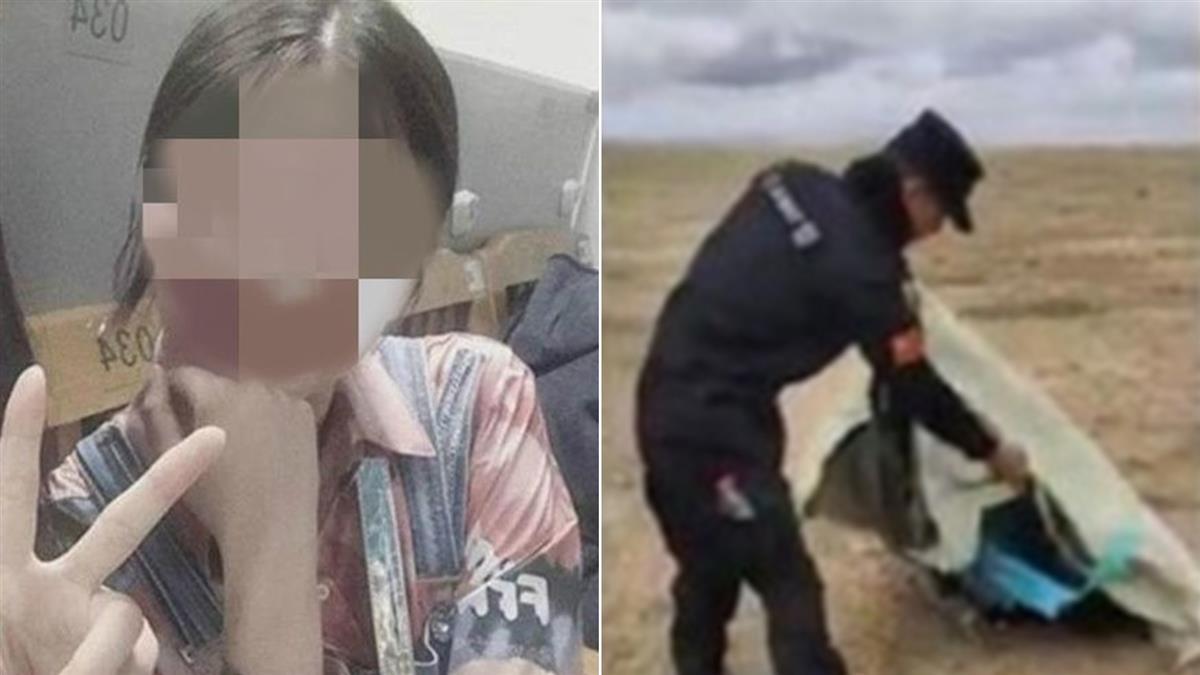 女大生獨遊可可西里 失蹤23天剩遺骸...他曝無人禁區內幕