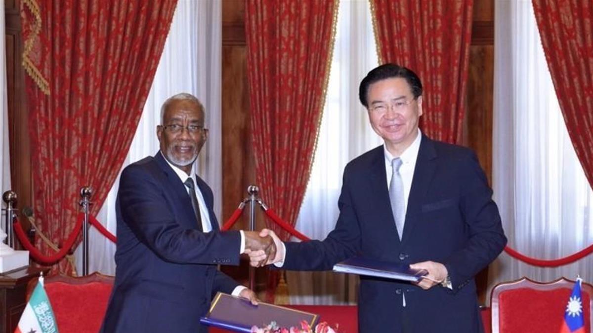 索馬利蘭擬與台灣正式建交 中國急派高官代表團出訪