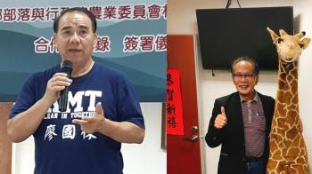 廖國棟、陳超明收賄遭羈押禁見 國民黨:即刻停權