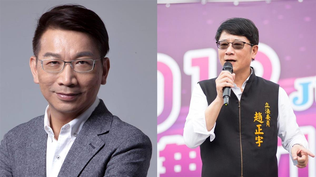 立委趙正宇、時力黨主席徐永明交保 北檢將提抗告