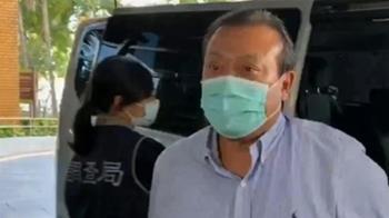 蘇震清涉賄收押  牽動屏東綠營政治版圖