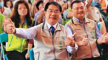 台南市衛生局長偷情女祕書 呻吟聲高潮迭起全都錄