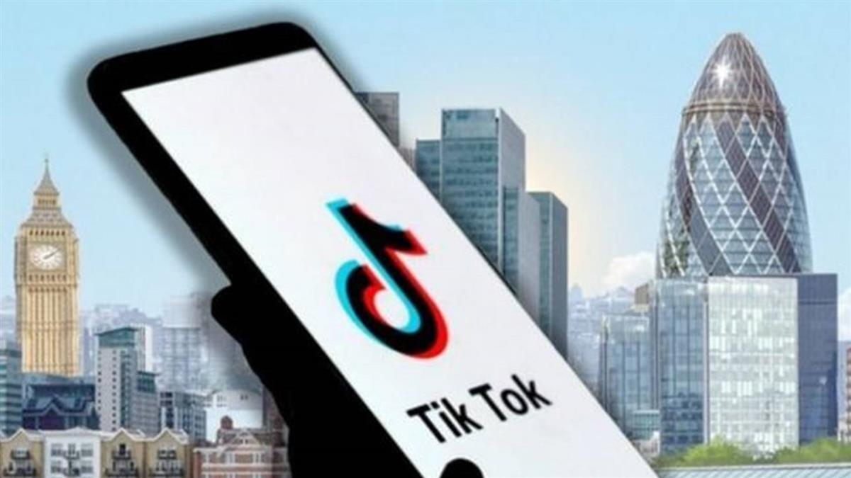 TikTok考慮倫敦設總部 英國政府再陷兩難局面
