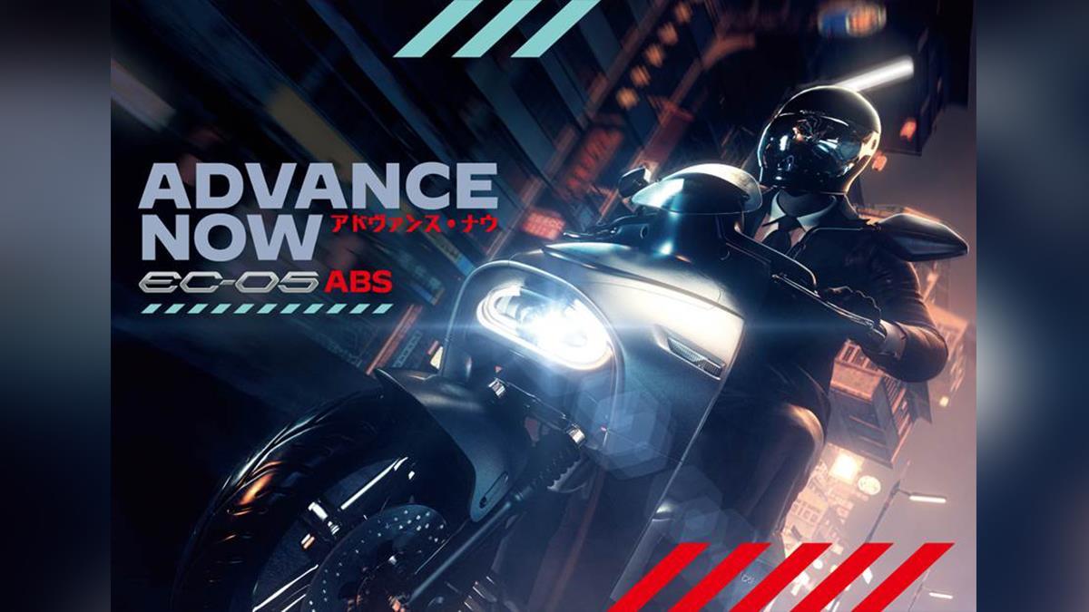 Yamaha電動機車正式推出ABS版 響應政府振興方案輕鬆購車