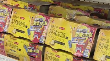 晶典小品奶酪系列 孩童吃得開心家長放心