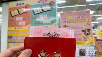台新10人集資中15.9億 洩漏消息「關鍵人物」曝光