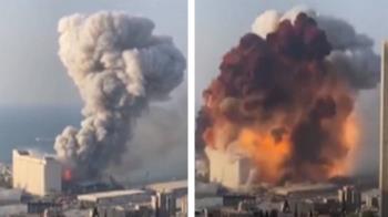 黎巴嫩爆炸原因不單純?專家揭:煙霧顏色不對