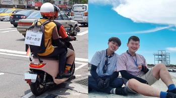夫夫之道騎電動車環台!16天百親計畫 一路感受台灣人情味