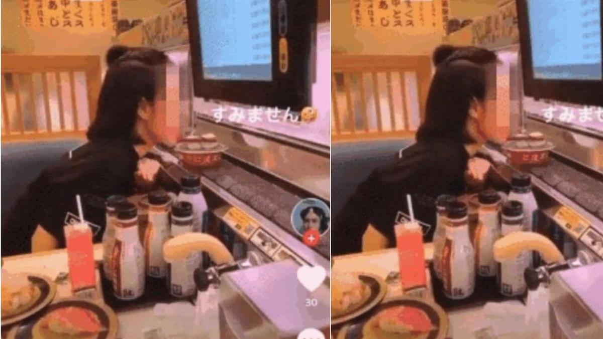 噁!女留學生伸舌狂舔迴轉壽司 只為拍抖音