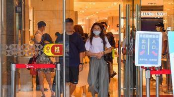 美國解除全球4級旅遊警示 列台灣感染率低目的地