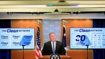 中美關係:美國淨網行動開闢五大戰線 科技鐵幕全面脫鉤中國的影響