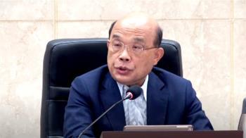 中國不滿美衛生部長將訪台 蘇貞昌:別指手畫腳
