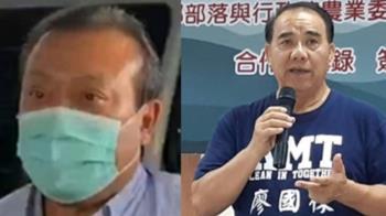 立委涉收賄案遭羈押禁見  蘇震清廖國棟提抗告