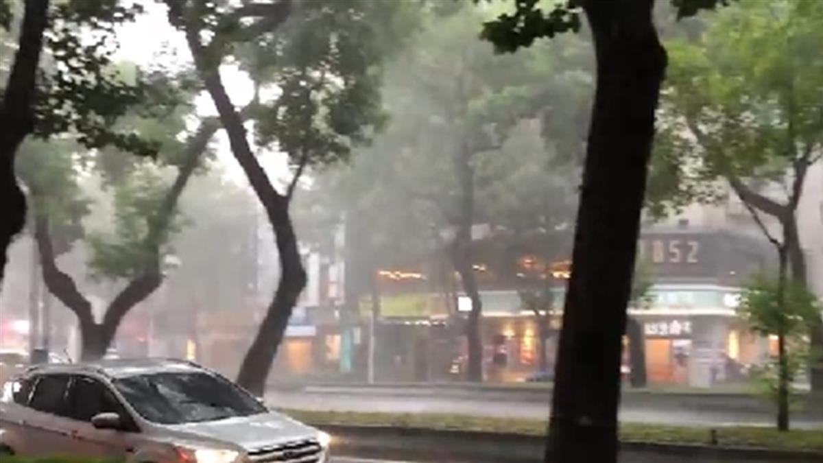 大雨來襲!9縣市大雨特報 嚴防雷擊、強陣風