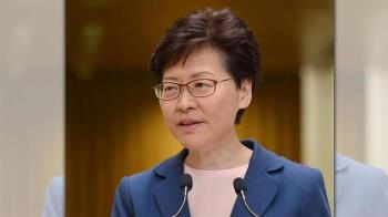 破壞香港自由!11中港官員遭美制裁 林鄭月娥慘了