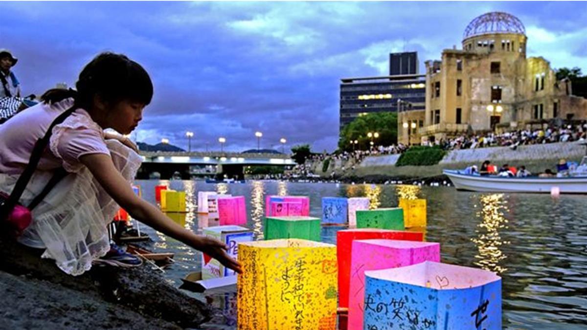 廣島原爆75週年:歷史解讀與核攻擊爭議