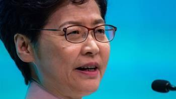 美國宣佈制裁11名中港官員,林鄭月娥首當其衝