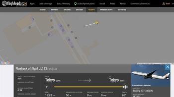 大阪空難35週年將至 「幽靈航班」突現蹤雷達