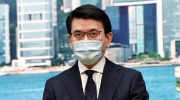 美制裁11中港官員 港官員痛批:行為野蠻