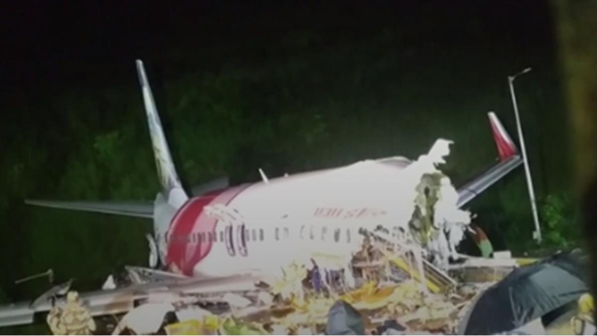 印度客機墜毀釀18死!專家9年前早警告:跑道有問題