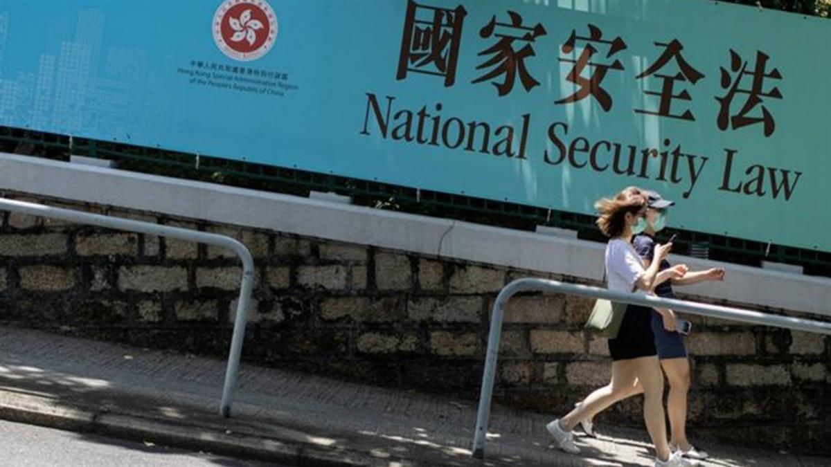 香港《國安法》:美國制裁11名中港官員 中聯辦主任稱白費勁