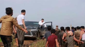 雨災狂襲北韓!金正恩親駕豪華休旅車視察 災民滿身泥搶見