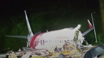 印度撤僑專機空難1罹難者確診 全部乘客將篩檢