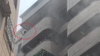 快訊/嘉義社區大樓6樓竄火舌!民眾持毛巾揮舞求救