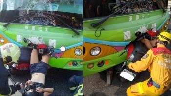 嘉義公車撞機車!18歲正妹騎士雙腿倒掛插進車頭