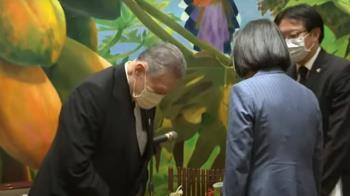 森喜朗率國會團抵台北賓館 弔唁前總統李登輝
