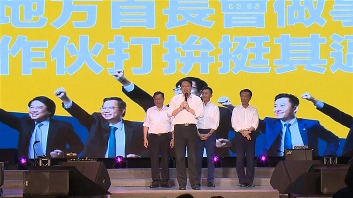 大咖助陣!賴清德挺陳其邁 侯友宜、盧秀燕為李眉蓁站台