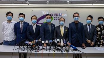 香港立法會選舉推遲後 泛民主派應否杯葛議會成焦點