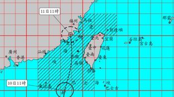 今年首次陸警! 第6號颱風接近時間點曝
