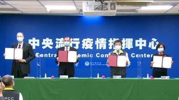 台首次與美國衛生部簽備忘錄 共促全球衛生安全