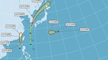 米克拉今開始炸雨 第7號颱風「無花果」恐生成