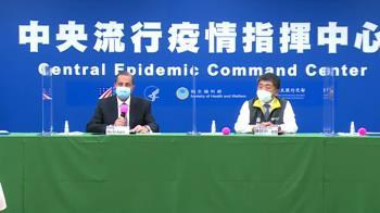 美退出WHO後公衛行動持續 艾薩:將和台灣討論參與意願