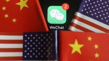 美國微信禁令:投入海外中國人群體的一顆「震撼彈」