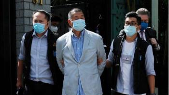 香港壹傳媒黎智英等9人涉勾結外國勢力被捕 數百警員搜證被批製造「白色恐怖」