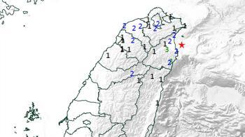 9:01發生規模4.7地震! 宜蘭3級 北桃竹中2級
